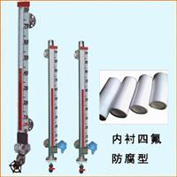 SSR-UDZ-1J防腐型磁翻板液位