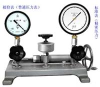 XY-60压力表校验器产品文字介绍
